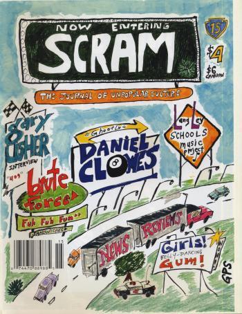 Scram #15