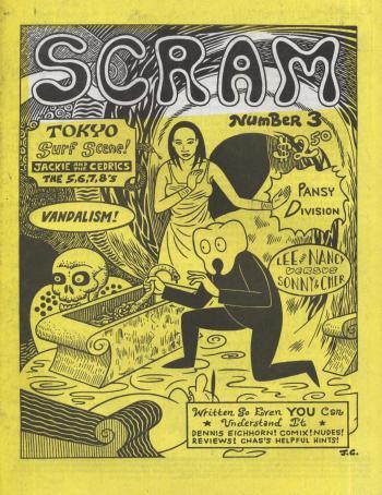 Scram #3